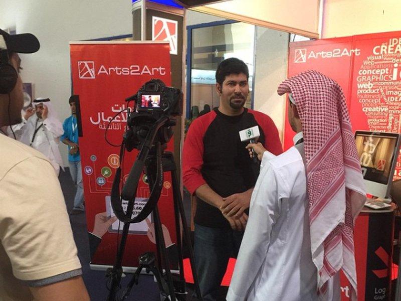 Arts2Art in JeddahYBC