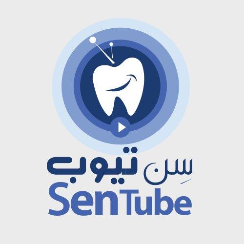 Sentube Logo
