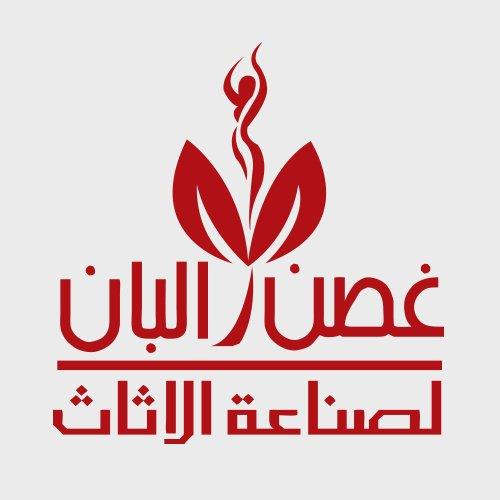 Ghuson Alban Logo