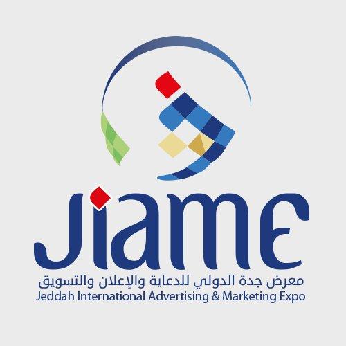 JIAME Logo