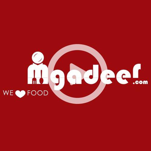 Magadeer