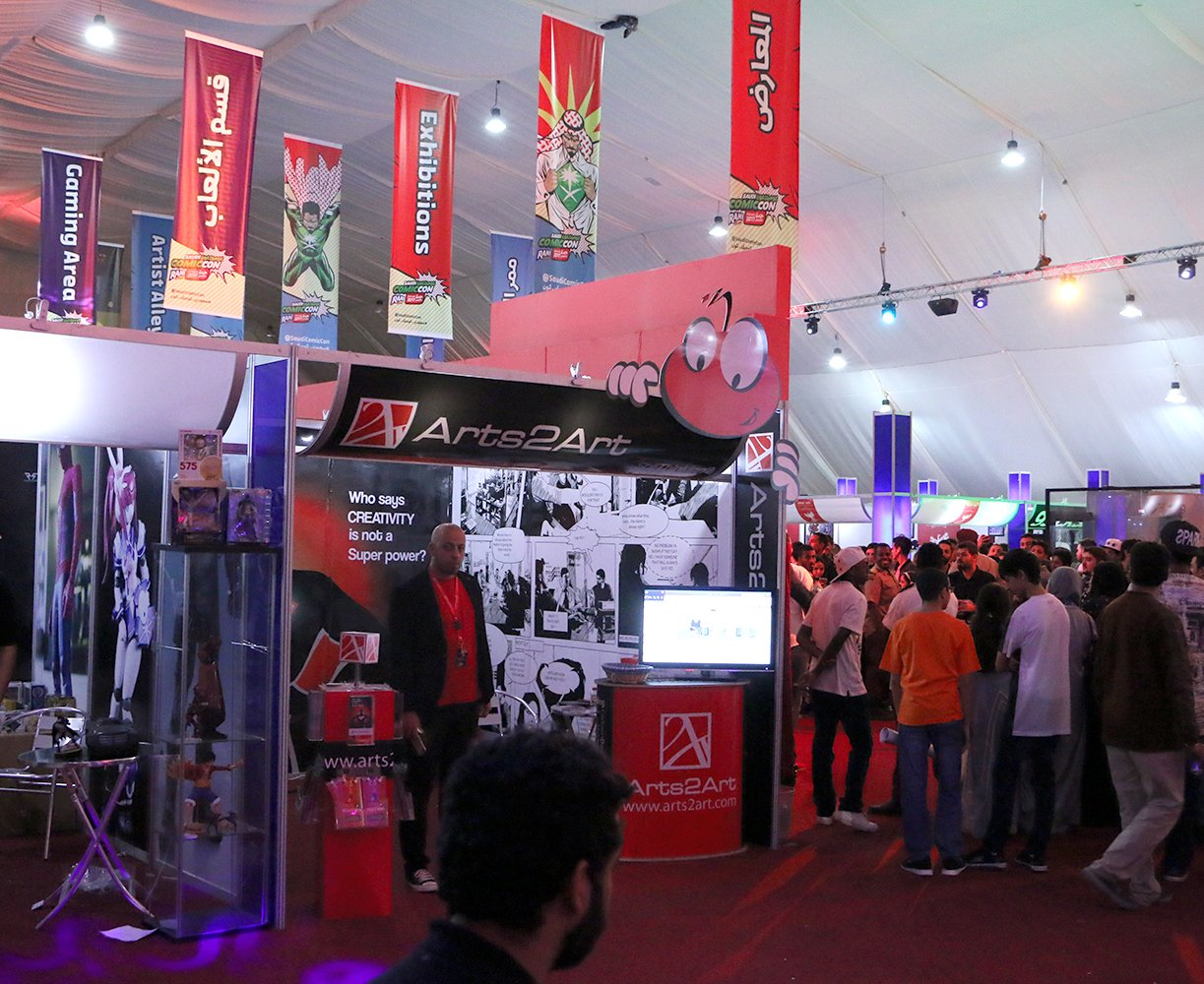 Jeddah Comiccon